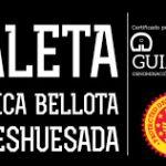 PALETA DESHUESADA DO GUIJUELO 17